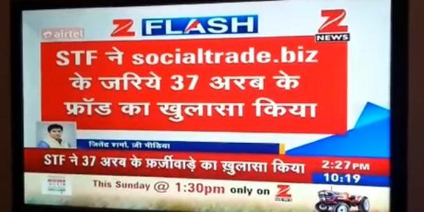 news social trade