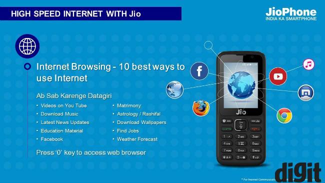 Jio phone features, retail brochure leaks every detail - GET SET WEB