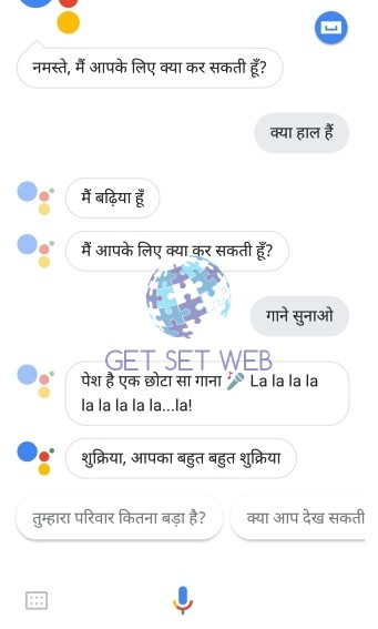ok_google_assistant_hindi
