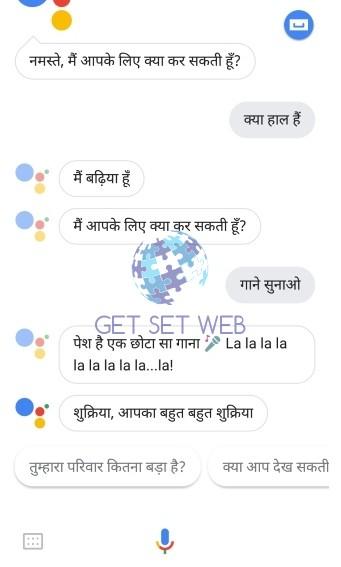 ok_google_assistant_hindi